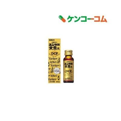 (第2類医薬品)ユンケル黄帝液DCF ( 30ml )/ ユンケル