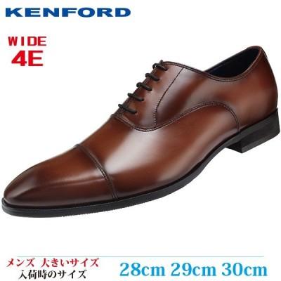 KENFORD  ビジネスシューズ 27.5cm 28cm 29cm 30cm メンズ 大きいサイズ ストレートチップ KN72 BROWN (ブラウン)