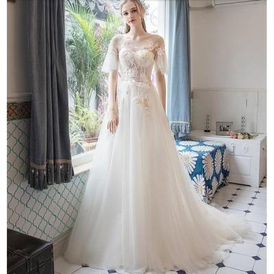ウエディングドレス aライン 白 袖あり 花嫁 結婚式 格安 ウェディングドレス パーティードレス 二次会 ブライダル ロングドレス イブニングドレス ドレス