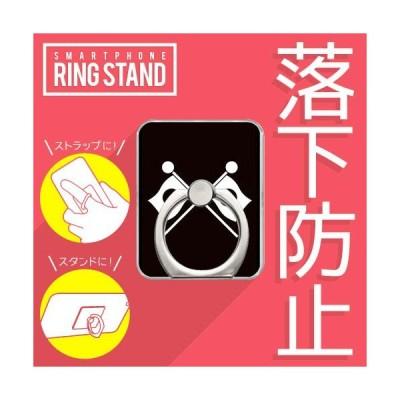 【期間限定特価】スマホリング バンカーリング スタンド 家紋 二つ違い国旗 ( ふたつちがいこっき )