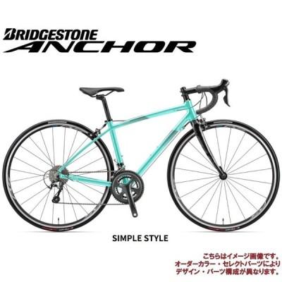 (選べる特典付)ロードバイク 2020 ANCHOR アンカー RL6W TIAGRA MODEL SIMPLE STYLE ティアグラ 20段変速 700C アルミ WOMEN'S(カラーオーダー・セレクトパーツ)
