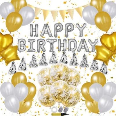 Happy Birthday バルーン パーティー 装飾 誕生日 飾り付け 風船 バースデー デコレーション セット きらきら風船 パーティー お祝い