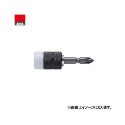 アネックス ANEX 石膏ボード用ビスキャッチ&ストップ(+2×65) ABS-2065