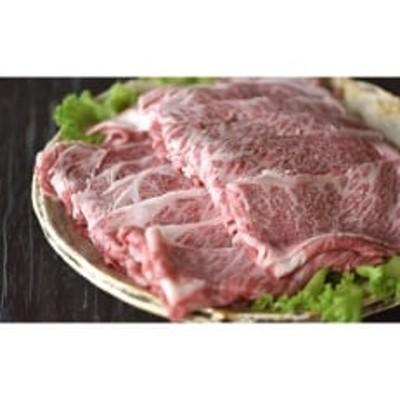 A4ランク 黒毛和牛肩ロース(すき焼き用牛肉)約1kg(500g×2パック)