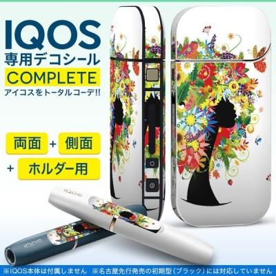 iQOS アイコス 専用スキンシール 裏表2枚 側面 ホルダー フルセット 両面 サイド ボタン 花 蝶 イラスト 004886