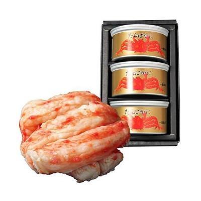 マルヤ水産 たらばがに 一番脚肉 缶詰 (100g) (3缶ギフト箱入)