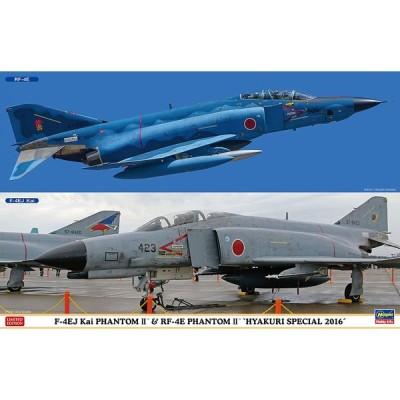 "1/72 F-4EJ改 スーパーファントム & RF-4E ファントムII ""百里スペシャル2016""(02244)<限定品> [ハセガワ]"
