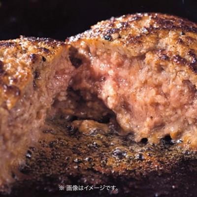 内祝い 内祝 お返し ギフト 冷凍 レトルト 肉加工品 詰合せ 格之進 ヤケテルハンバーグ 6個 (1) メーカー直送 送料無料