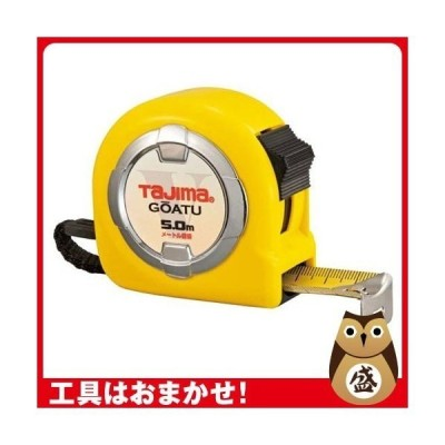 TJMデザイン タジマツール 剛厚ロック25 GAL25-50BL 25mm×5.0m