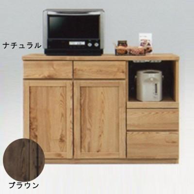 キッチンカウンター キッチン収納 幅120cm おしゃれ 日本製 完成品