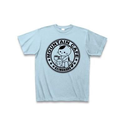 マウンテンカフェねこ Tシャツ(ライトブルー)