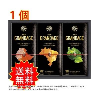 グランデージドリップコーヒーギフト C2243609