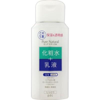pdc ピュア ナチュラル エッセンスローション UV(ミニサイズ) 100ml