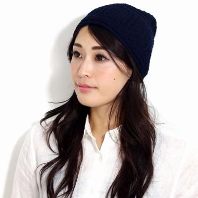 ケア帽子 医療用帽子 シルク ニット帽 日本製 ニットワッチ 帽子 抗がん剤治療 絹100% SILK 紺 ネイビー