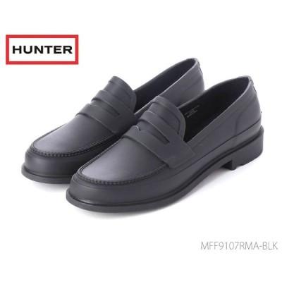 ハンター HUNTER メンズ リファインド ペニーローファー ブラック MENS REFINED PENNY LOAFER  国内正規品 MFF9107RMA BLK 9107