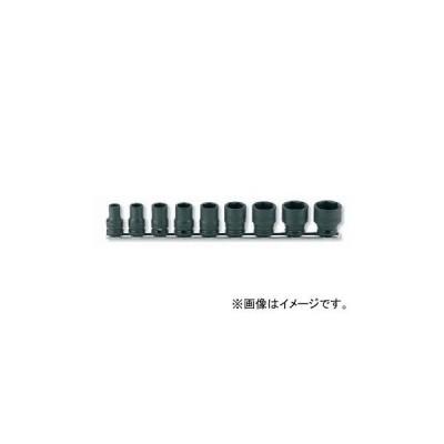"""コーケン/Koken 3/8""""(9.5mm) 6角ソケット(薄肉) レールセット 9ヶ組 RS13401M/9"""