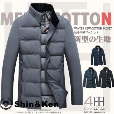 中綿コート メンズ スタンドカラー ビジネス対応 暖かい 防寒 保温 通勤 冬物 アウター