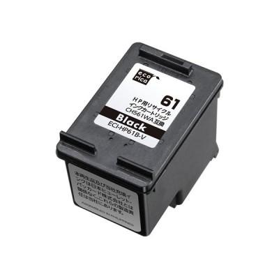 HP用リサイクルインクカートリッジCH561WA エコリカ ECI-HP61B-V