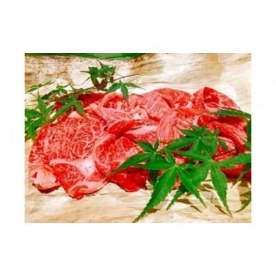 黒毛和牛 近江牛 【上霜】 切落し肉 ご家庭用 【300g】 【BM02SM】