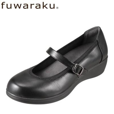 フワラク fuwaraku FR-4002 レディース | コンフォート パンプス ストラップ 防水 | 大きいサイズ対応 | ブラック