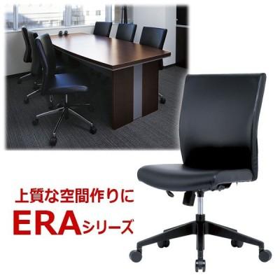 ミーティングチェア エグゼクティブチェア PVCレザーチェア キャスター付 ブラック シンクロロッキング おしゃれ ERA-17 レザーチェア
