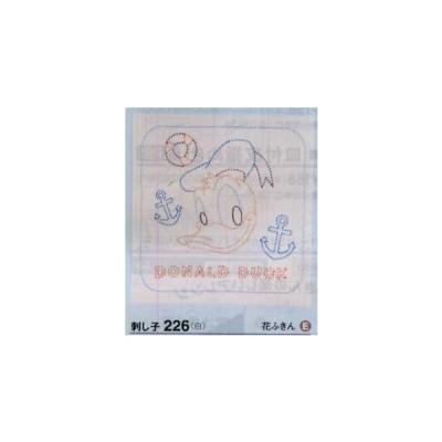 刺し子キット 花ふきん ドナルドダック 226 (布地:白) オリムパス 【KY】Olympus 刺し子 手芸