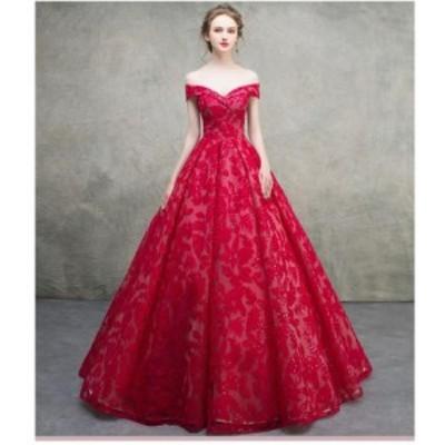 ロングドレス オフショルダー ウエディングドレス イブニングドレス 上品 大人 トレーンドレス パーティードレス 結婚式 発表会 顔合わせ