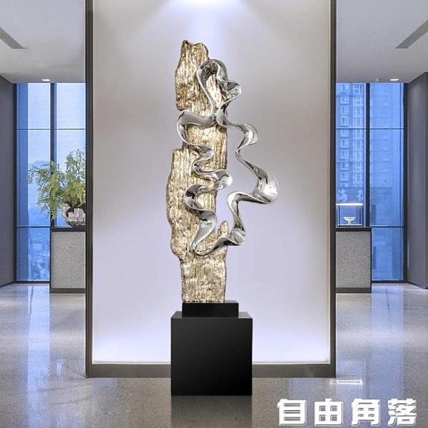 現代大型抽象電鍍擺件酒店大堂雕塑藝術品過道書房客廳落地裝飾品  自由角落
