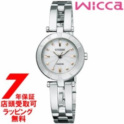 [店頭受取対応商品] [ノベルティ付き][7年保証] CITIZEN シチズン wicca ウィッカ 腕時計 ソーラーテック Eco-Drive エコ・ドライブ ハー