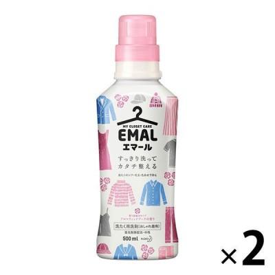 花王エマール アロマティックブーケの香り 本体 500ml 1セット(2個入) 衣料用洗剤 花王