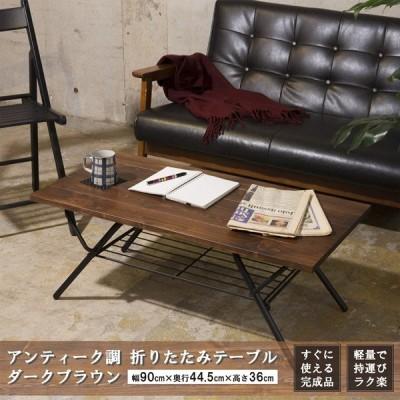折りたたみテーブル SA872 送料無料 SIN-200