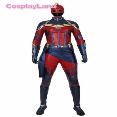 高品質 高級コスプレ衣装 アベンジャーズ エンドゲーム 風 オーダーメイド コスチュームドレス Avengers 4 Endgame Captain Marvel Cospl