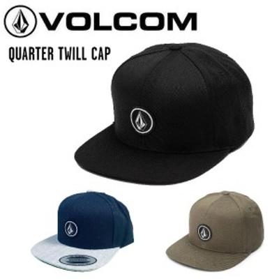 【VOLCOM】ボルコム 2020秋冬 QUARTER TWILL CAP メンズ スナップバック キャップ 帽子 スノーボード スケートボード サーフィン 3カラー