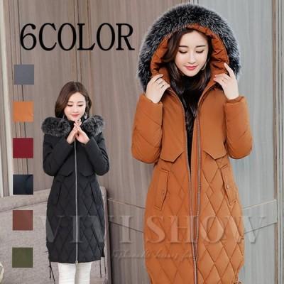 中綿コート レディース 暖かい ロング丈 フード付 アウター オシャレ