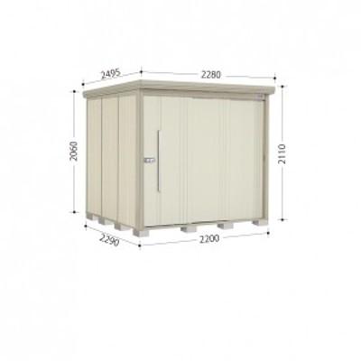 物置 屋外 おしゃれ タクボ物置 ND/ストックマン ND-2222 一般型 標準屋根 『追加金額で工事可能』