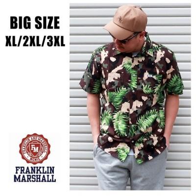 FRANKLIN&MARSHALL 送料無料 大きいサイズ メンズ ブランド シャツ XL XXL 3XL 2L 3L 4L 半袖シャツ 迷彩 カモ 総柄 リゾート アメカジ 春 夏