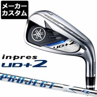 【メーカーカスタム】YAMAHA(ヤマハ) inpres UD+2 2021 アイアン 単品(#5、#6、AW、AS、SW) PROJECT X LZ スチールシャフト