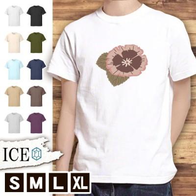 Tシャツ 花 メンズ レディース かわいい 綿100% 大きいサイズ 半袖 xl おもしろ 黒 白 青 ベージュ カーキ ネイビー 紫 カッコイイ 面白い ゆるい