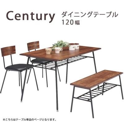 ダイニングテーブル テーブルのみ アイアン スチール パイプ 幅120cm テーブル 単品 ヴィンテージ 食卓 リビング ブラウン ブラック 木製