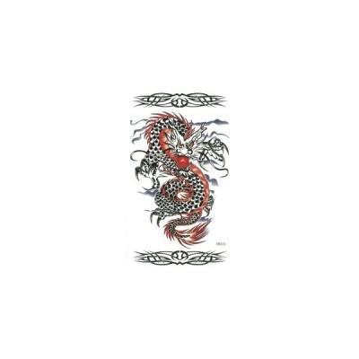タトゥーシール 龍・竜・ドラゴン 【17x10cm ハロウィン 仮装 コスプレ・HM334】