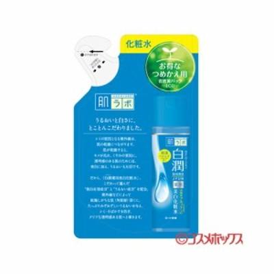 肌ラボ(hadalabo) 白潤 薬用美白化粧水 つめかえ用 170ml ロート製薬(ROHTO)