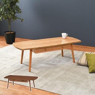 センターテーブル 幅110cm ローテーブル 机 木製 収納 引き出し リビング テーブル 長方形 ( リビングテーブル カフェテーブル コーヒー