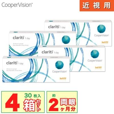 国内正規品 クーパービジョン Clariti クラリティ 30枚 入り 要処方箋 コンタクト レンズ 1day おすすめ Cooper Vision 4箱