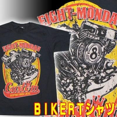 バイカー・ホットロッドTシャツ・ショベルヘッド【半袖】【XL】