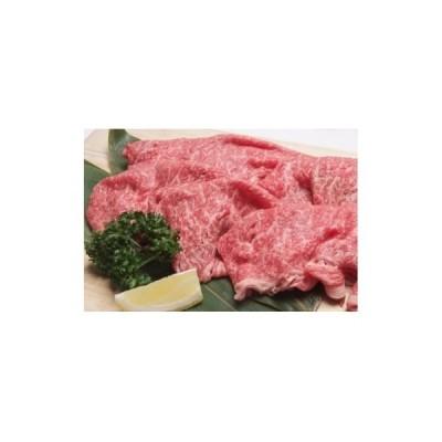 宗像市 ふるさと納税 【A5ランク】博多和牛もも赤身しゃぶしゃぶ・すき焼き用300g_ST1289