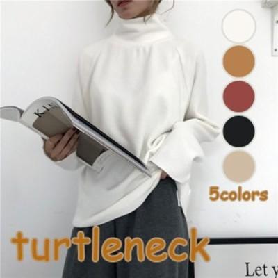 タートルネック タートル トップス 長袖 シンプル カジュアル ざっくり くすみカラー レディース 秋冬 キャメル レッド ホワイト