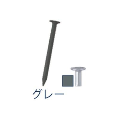 若井産業 ネイルイット 釘 17×19 グレー(100本袋入) Nail it! ! NF10025 【返品種別A】