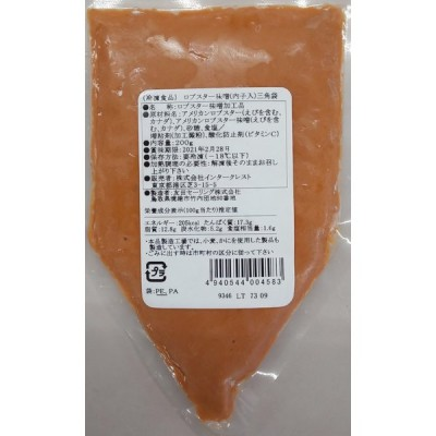 カナッペ・ド・オマール ( ロブスター ) 味噌 ( 内子入り ) 200g×40P(P810円税別)冷凍 業務用 ヤヨイ