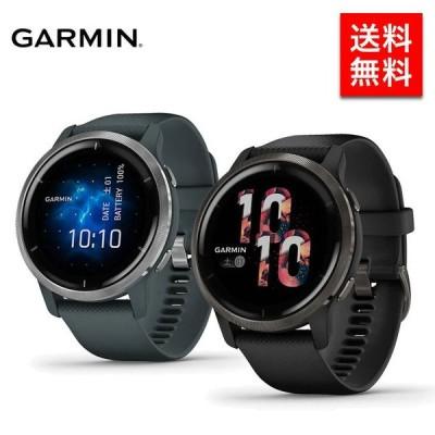 ガーミン ベニュー2 GARMIN VENU2 スマートウォッチ GPS 音楽 Suica対応 睡眠 健康 ワークアウト ロングバッテリー 通知 VENU 血中酸素トラッキング
