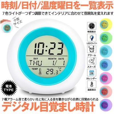 目覚まし時計 めざまし時計 卓上 小型 温度 日付 曜日 カレンダー 表示 置き時計 電池式 おしゃれ ライト 部屋 寝室 間接 照明 スヌーズ バックライト ZAMERU